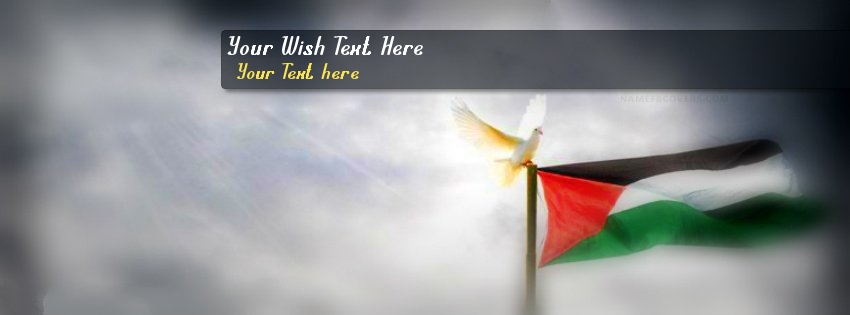 My wish for Palestine